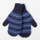 Варежки для мальчика двойные, синий/голубой, размер 16