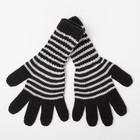 Перчатки для девочки удлинённые, чёрный, размер 14