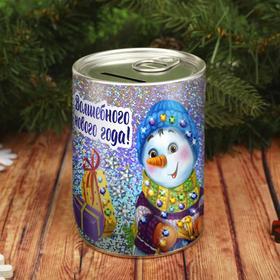 Набор для творчества. Копилка для декорирования стразами «Волшебного Нового года» Снеговик Ош