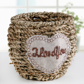 Кашпо плетёное 'Я тебя люблю', цвет коричневый Ош