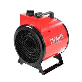 """Тепловая пушка """"Ресанта"""" ТЭП-2000К 67/1/7, электрическая, 2 кВт, 220 В, круглая, термостат"""