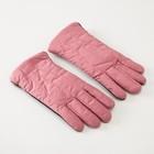 Перчатки зимние женские MINAKU р.18, цвет коралловый