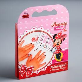 Маникюрный набор для девочек, Минни Маус
