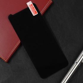 Защитное стекло LuazON 'Анти-шпион', для телефона Samsung S9 Ош