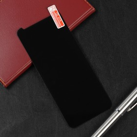 "Защитное стекло LuazON ""Анти-шпион"", для телефона Samsung S8"