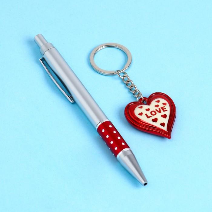 Набор подарочный 2в1 ручка, брелок-сердечко