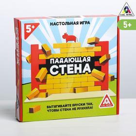 Настольная игра «Падающая стена», 44 бруска Ош