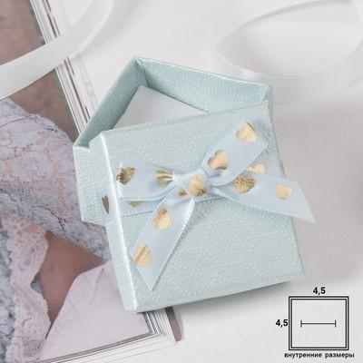 """Коробочка подарочная под кольцо """"Влюбленность"""", 5*5 (размер полезной части 4,5х4,5см), цвет голубой"""