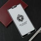 Защитное стекло Innovation 2D Huawei Honor 8C, полный клей, черное