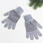 Перчатки женские арт 207 цвет светло серый , р-р 18