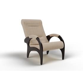 Кресло для отдыха «Римини», 910 × 580 × 1000 мм, ткань, цвет песок