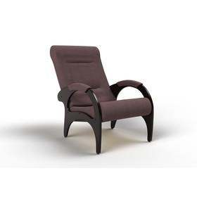 Кресло для отдыха «Римини», 910 × 580 × 1000 мм, ткань, цвет кофе с молоком