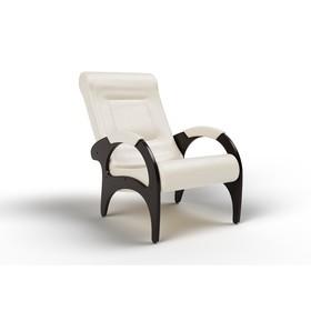 Кресло для отдыха «Римини», 910 × 580 × 1000 мм, экокожа, цвет крем