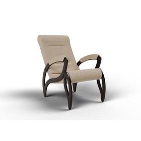 Кресло для отдыха «Зельден», 910 × 580 × 1000 мм, ткань, цвет песок