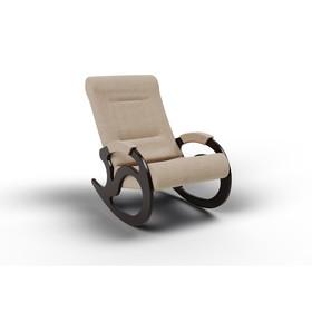 Кресло-качалка «Вилла», 1040 × 630 × 900 мм, ткань, цвет песок