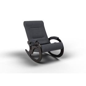 Кресло-качалка «Вилла», 1040 × 640 × 900 мм, ткань, цвет графит