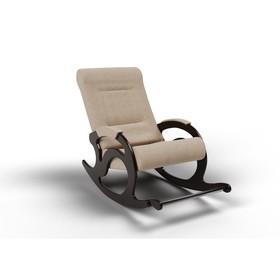 Кресло-качалка «Тироль», 1320 × 640 × 900 мм, ткань, цвет песок