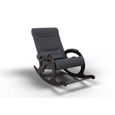 Кресло-качалка «Тироль», 1320 × 640 × 900 мм, ткань, цвет графит - Фото 1