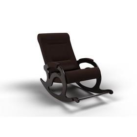 Кресло-качалка «Тироль», 1320 × 640 × 900 мм, ткань, цвет шоколад