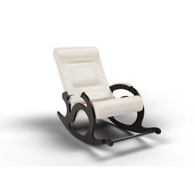 Кресло-качалка «Тироль», 1320 × 640 × 900 мм, экокожа, цвет крем