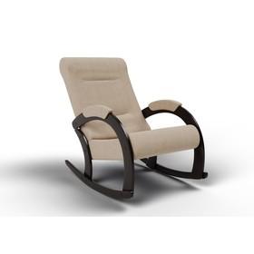 Кресло-качалка «Венето», 1112 × 630 × 880 мм, ткань, цвет песок