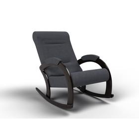 Кресло-качалка «Венето», 1112 × 630 × 880 мм, ткань, цвет графит
