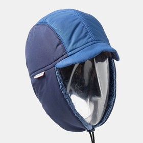 Шапка для мальчика, цвет синий/т.синий, размер 54-56