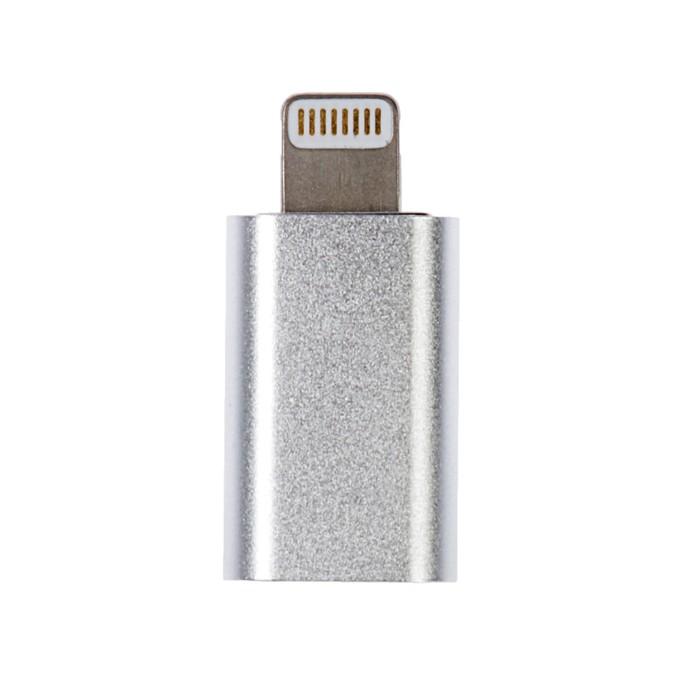 Адаптер Maverick Magnet, магнитный, apple 8-pin Lightning, серебристый