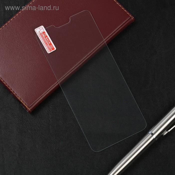 Стекло защитное Seven для Huawei P20 lite, 0.3 мм, 9H, прозрачное