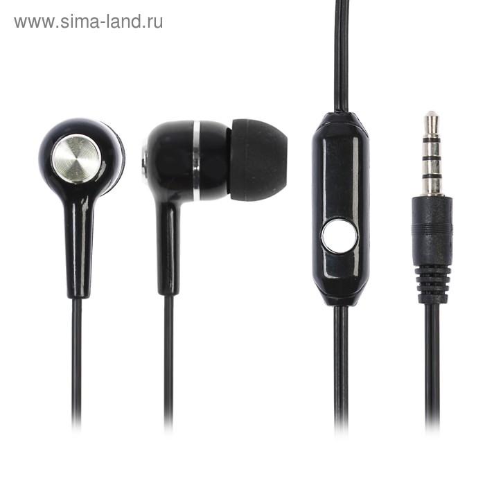 Наушники Seven R302, вакуумные, 16 Ом, кабель 1.0 м, 3.5 мм, черные