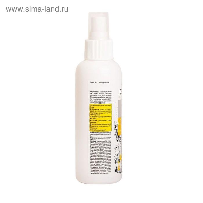 Уксус-блеск для волос ВITЭКС Detox Therepy, для сияния волос, с эфирными маслами, 145 мл