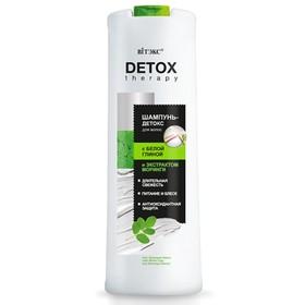 Шампунь-детокс ВITЭКС Detox Therepy, с белой глиной, 500 мл