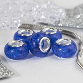 Бусина 'Сахарный кварц', цвет синий в серебре Ош
