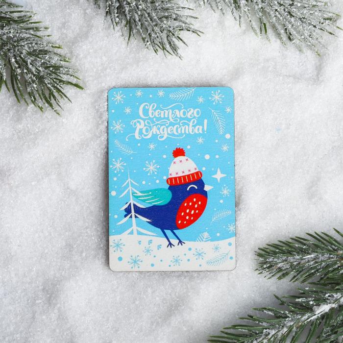 Магнит «Светлого Рождества»