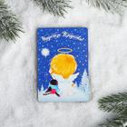 Магнит «Чудесное Рождество»