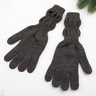 Перчатки женские арт 205 цвет темно серый , р-р 18