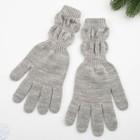 Перчатки женские арт 205 цвет светло серый , р-р 18