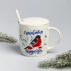 Набор подарочный «Счастливого Рождества!», 3 предмета: кружка, ложка, крышка - Фото 4