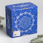 Набор подарочный «Счастливого Рождества!», 3 предмета: кружка, ложка, крышка - Фото 6