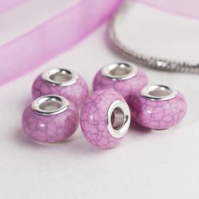 Бусина 'Текстура' под магнезит, цвет розовый в серебре Ош