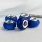 """Бусина """"Матовый стиль"""" под фосфорный агат, цвет синий в серебре"""