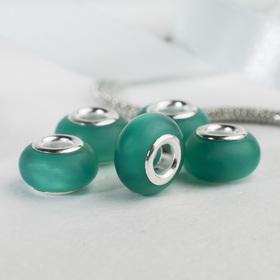 Бусина 'Матовый стиль' под фосфорный агат, цвет зелёный в серебре Ош