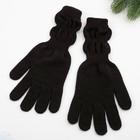 Перчатки женские арт 205 цвет черный , р-р 18