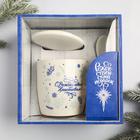 Набор подарочный «С Рождеством Христовым!», 3 предмета: кружка, ложка, крышка - Фото 2