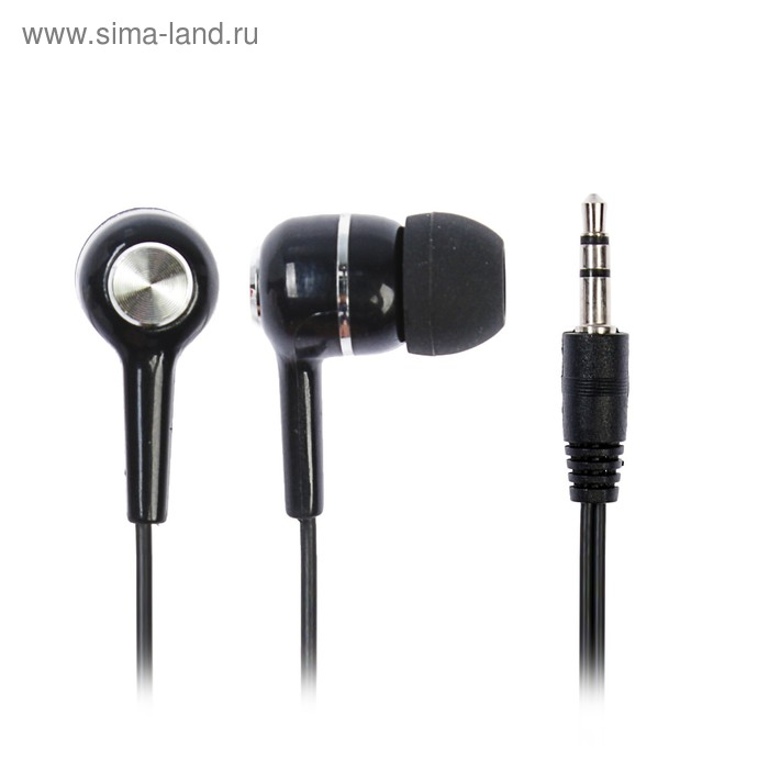 Наушники Seven R021, вакуумные, кабель 1.0 м, 3.5 мм, черные
