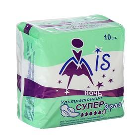 Прокладки «Mis» Ультратонкие Super Dry Ночь, 5 капель, удлиненные, 10 шт/уп