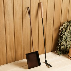 Набор совок для золы и кочерга с деревянной ручкой Ош