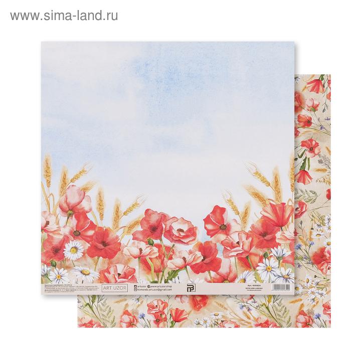 Бумага для скрапбукинга «Маковое поле», 30.5 × 32 см, 180 гм