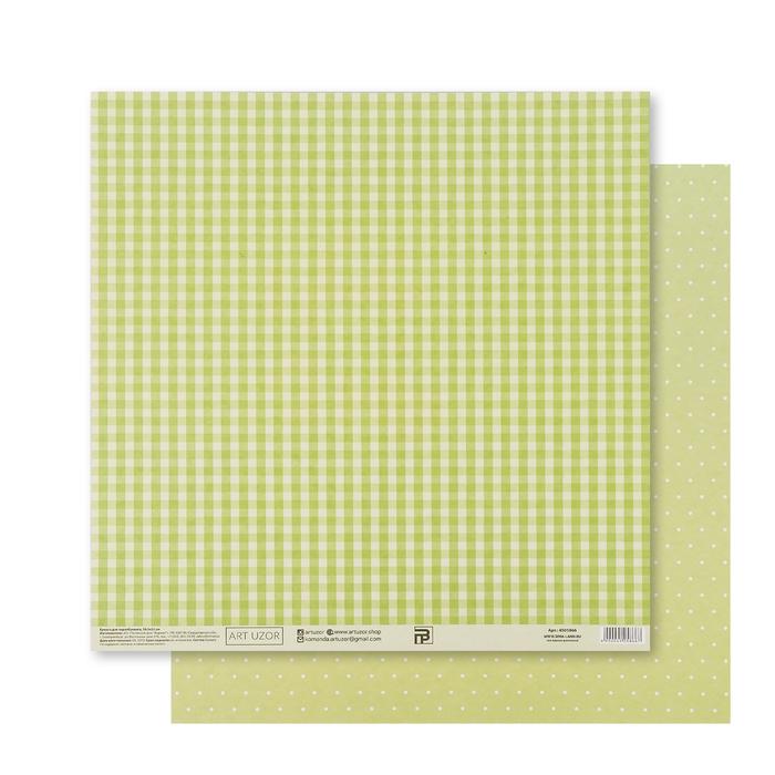 Бумага для скрапбукинга «Зелёная базовая», 30.5 × 32 см, 180 гм