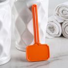 Ключ для выдавливания из тюбика, цвет МИКС